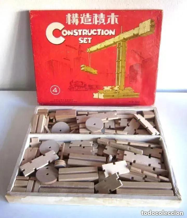 ANTIGUO JUEGO MADERA AÑOS 60 CONSTRUCCIÓN SET FABRICADO PEOPLE REPUBLIC OF CHINA WB192 CAJA Nº 4 (Juguetes - Juegos - Educativos)