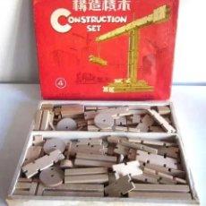 Juegos educativos: ANTIGUO JUEGO MADERA AÑOS 60 CONSTRUCCIÓN SET FABRICADO PEOPLE REPUBLIC OF CHINA WB192 CAJA Nº 4. Lote 212385137
