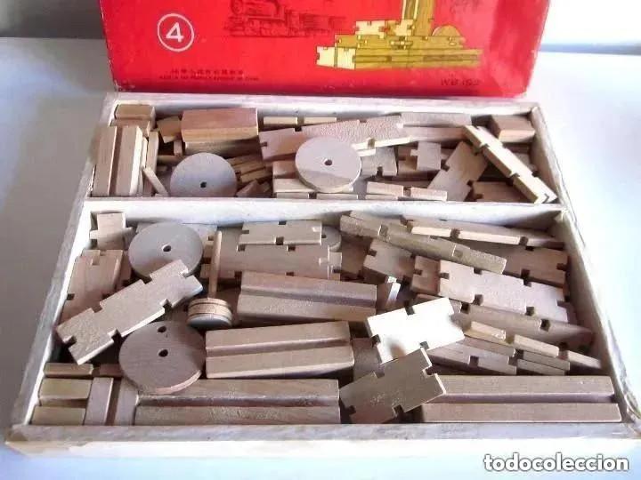 Juegos educativos: Antiguo juego madera años 60 Construcción Set fabricado People Republic of China WB192 Caja Nº 4 - Foto 2 - 212385137