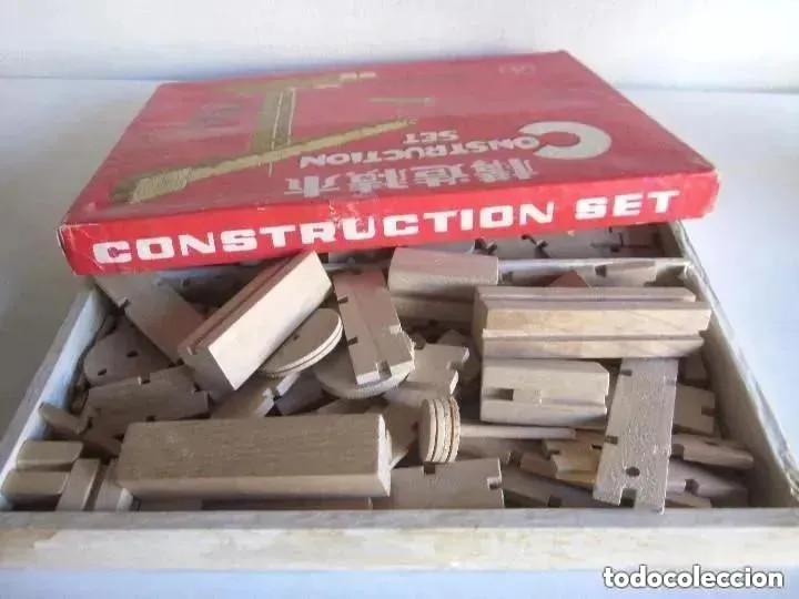 Juegos educativos: Antiguo juego madera años 60 Construcción Set fabricado People Republic of China WB192 Caja Nº 4 - Foto 4 - 212385137