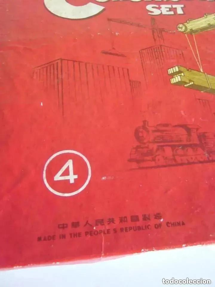 Juegos educativos: Antiguo juego madera años 60 Construcción Set fabricado People Republic of China WB192 Caja Nº 4 - Foto 11 - 212385137