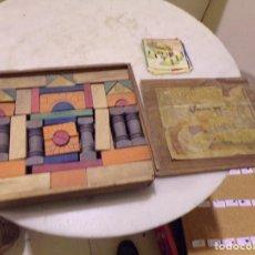 Jogos educativos: JUEGO CONSTRUCCION DE MADERA ARQUITECTURA COMPLETO MUCHAS PIEZAS DOS PISOS AÑOS 50. Lote 236319820