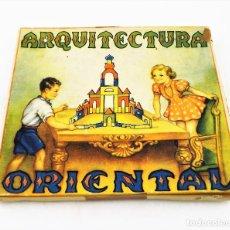 Juegos educativos: JUEGO DE CONSTRUCCIÓN ARQUITECTURA ORIENTAL AÑOS 30. Lote 237146620