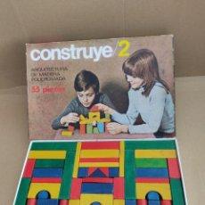 Jeux éducatifs: CONSTRUYE / 2 MARCA MARIGÓ ARQUITECTURA DE MADERA POLICROMADA 55 PIEZAS. Lote 242096690