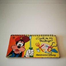 Juegos educativos: LIBRO PUZZLE DE DISNEY 1991 GOOFY CUAL ES MI TRABAJO? WALT DISNEY LIBRO PUZZLE EDICIONES GAVIOTA. Lote 254217510