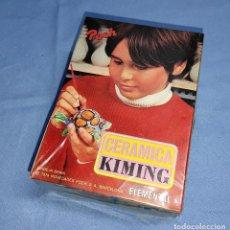 Juegos educativos: CERAMICA KIMING ELEMENTAL DE POCH A ESTRENAR. Lote 261263840