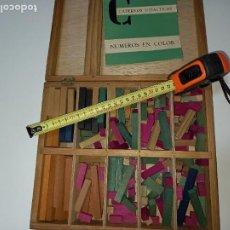 Juegos educativos: ANTIGUO JUEGO DE MADERA AÑOS 50 EDUCATIVO,CONSTRUCCIÒN , MECANO , LEGO. Lote 267409139
