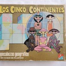 Juegos educativos: ANTIGUO ROMPECABEZAS GEOGRÁFICO LOS CINCO CONTINENTES FALOMIR. Lote 275863573