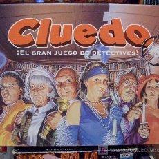 Juegos de mesa: PARKER - CLUEDO, EL GRAN JUEGO DE DETECTIVES. - EDICIÓN 1996 (DESCATALOGADO). Lote 25675965