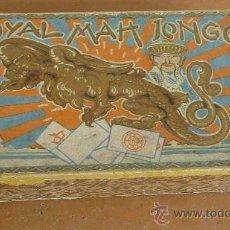 Juegos de mesa: ANTIGUO JUEGO ROYAL MAH JONGG. EN CAJA ORIGINAL, FICHAS DE MADERA. . Lote 29707262
