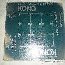 Juegos de mesa: JUEGO TRADICIONAL DE COREA . KONO . Lote 30811941