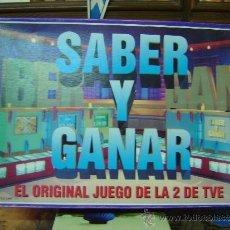 Juegos de mesa: SABER Y GANAR - JUEGO FALOMIR - 1997. Lote 33982292