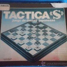 Juegos de mesa: TACTICAS DE JUGUETES GEYPER. Lote 37007400