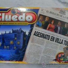 Juegos de mesa: CLUEDO.HASBRO EDICIÓN AÑO 2000.NUEVO Y RETRACTILADO DE FÁBRICA.. Lote 219211222