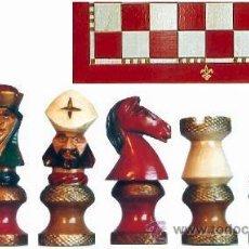 Juegos de mesa: CONJUNTO DE AJEDREZ DE MADERA ROYAL ROJO/PLATA J-15/R. PIEZAS FD-12/R Y TABLERO TPOL-50R. Lote 38075325