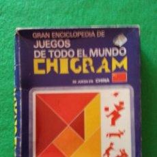 Juegos de mesa: JUEGO DE MESA GRAN ENCICLOPEDIA DE JUEGOS DE TODO EL MUNDO CHIGRAM DISTEIN. Lote 39386606
