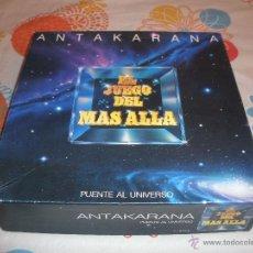 Giochi da tavolo: ANTAKARANA. EL JUEGO DEL MÁS ALLÁ. PUENTE AL UNIVERSO. J. M. DORIA (SALLENT HERMANOS, S.A.). NUEVO. Lote 39742471