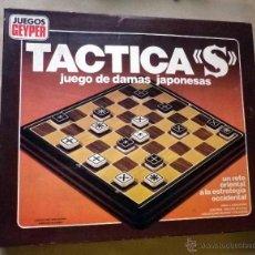 Juegos de mesa: JUEGO, JUEGO DE MESA, TATTICAS, GEYPER, DAMAS JAPONESAS, 36 X 43 CM. Lote 41157066