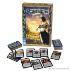 Juegos de mesa: JUEGO DOMINION CORNUCOPIA, JUEGO DE MESA. Lote 43801980