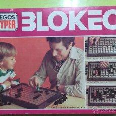 Juegos de mesa: JUEGO - JUEGO VINTAGE DE MESA BLOKEO, DE JUEGOS GEYPER. MADE IN SPAIN.. Lote 46951687