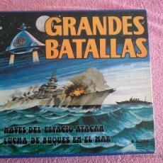 Juegos de mesa: GRANDES BATALLAS OCYDESA AÑOS 60 70 COMPLETO JUEGO DE MESA. Lote 47505983