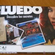 Juegos de mesa: JUEGO CLUEDO PARKER. Lote 128505818