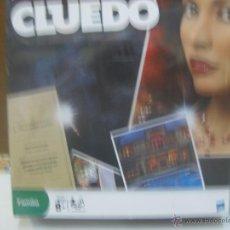 Juegos de mesa: LOTE 3 CLUEDO,TRIVIAL,TABU DE HASBRO. Lote 98514398