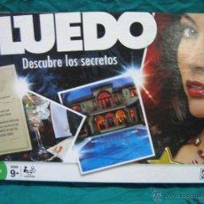 Juegos de mesa: JUEGO DE MESA CLUEDO DE PARKER 2008. Lote 51123545
