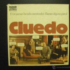 Juegos de mesa: CLUEDO. PARKER. COMPLETO. Lote 53616453