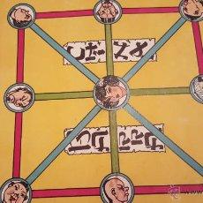 Juegos de mesa: JUEGO ,TABLERO CARTON,JUEGOS GEYPER,ILUSTRADOR KARPA. Lote 54087256