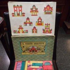 Juegos de mesa: LOTE DE 10 CAJAS DEL PEQUEÑO ARQUITECTO. Lote 54638156