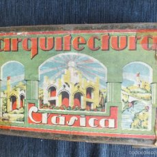 Juegos de mesa: ANTIGUO JUEGO DE ARQUITECTURA CLASICA. Lote 56840285
