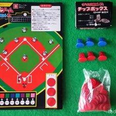 Juegos de mesa: JUEGO DE MESA CHINO O JAPONES. Lote 57484118