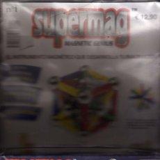 Juegos de mesa: JUEGO MAGNETICO SUPERMAG 24 MAGNETIC GENIUS ROMPECABEZAS. Lote 58468083