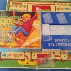 Juegos de mesa: EL PRIMERO DE LA CLASE - 2000 PREGUNTAS DE EGB Y PRIMARIA - COMPLETO. Lote 58585838
