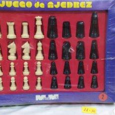 Juegos de mesa: AJEDREZ TABLERO CARTÓN (TRASERA CAJA) MAXIM'S 70S MAXIMS.NUEVO.. Lote 64712562