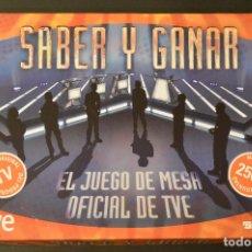 Juegos de mesa: JUEGO DE MESA SABER Y GANAR 1994 NUEVO SIN USO. Lote 71962091