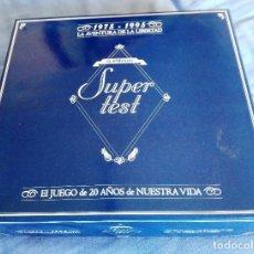 Juegos de mesa: SUPERTEST- LA AVENTURA DE LA LIBERTAD- EL MUNDO - 1975 1995. Lote 75755331