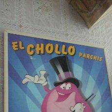 Juegos de mesa: PARCHIS DE EL CHOLLO.SIN FICHAS.SOLO TABLERO. Lote 76763926