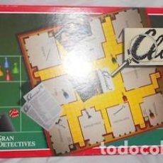 Juegos de mesa: CLUEDO?, EL GRAN JUEGO DE DETECTIVES, DE BORRÁS. Lote 129543392