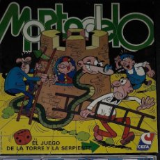 Juegos de mesa: MORTADELO EL JUEGO DE LA TORRE Y LA SERPIENTE CEFA MORTADELO Y FILEMON. Lote 78431249