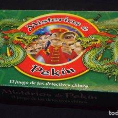Juegos de mesa: JUEGO DE MESA, MISTERIOS DE PEKIN, PARKER, INCOMPLETO. Lote 89352268