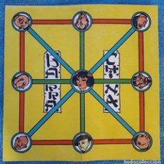 Juegos de mesa: GEYPER, AÑOS 50. JUEGO DE MESA IMPRESO SOBRE CARTON. Lote 94622987