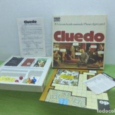 Juegos de mesa: ANTIGUO JUEGO CLUEDO. PARKER ORIGINAL AÑOS 70. JUEGOS DE FAMILIA. EDAD 8+. COMPLETO. Lote 163026969