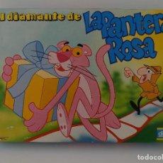 Juegos de mesa: JUEGO EL DIAMANTE DE LA PANTERA ROSA. ORIGINAL AÑOS 80/90. NUEVO, A ESTRENAR!. Lote 97729519
