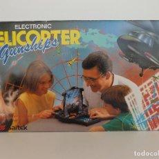 Juegos de mesa: JUEGO HELICOPTER ELECTRONIC GUNSHIPS. ORIGINAL AÑOS 80. NUEVO, A ESTRENAR!. Lote 98855903