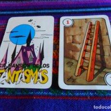 Juegos de mesa: LOTE 2 CARTAS IGUALES DEL JUEGO FEBER LA MANSIÓN DE LOS FANTASMAS. BUEN ESTADO.. Lote 99784519