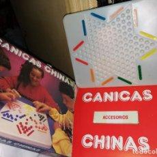 Juegos de mesa: JUEGO CANICAS CHINAS DE FALOMIR. Lote 105690747