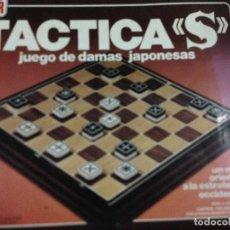 Juegos de mesa: TACTICA'S TACTICAS DAMAS JAPONESAS JUEGO DE MESA O TABLERO BOARDGAME KREATEN. Lote 107375839