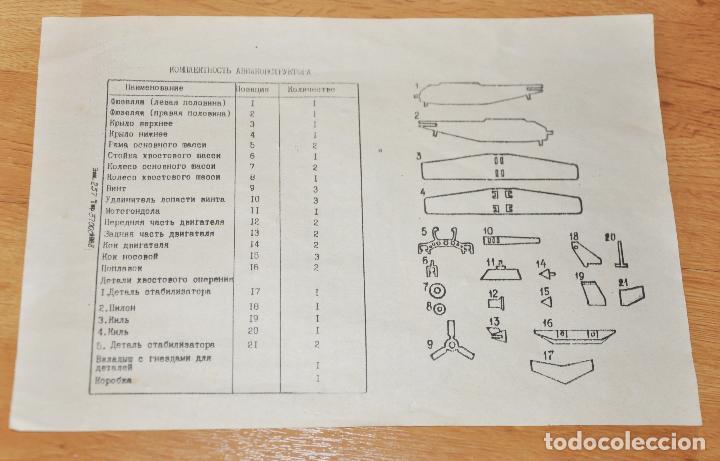Juegos de mesa: JUEGO DE MESA AVIO - CONSTRUCTOR CON CAJA ORIGINAL.URSS 1988A - Foto 2 - 110952551